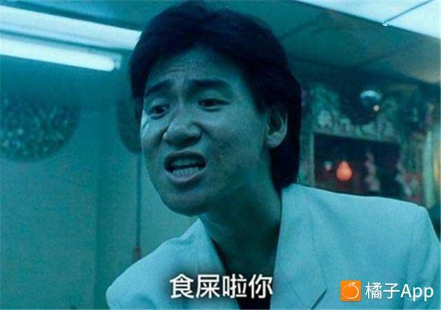 沒有拿過金像獎,但演技絕對比劉德華、黃秋生更好,甚至超越!