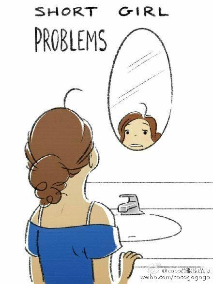 這些煩惱也隻有矮個子女生會慬!