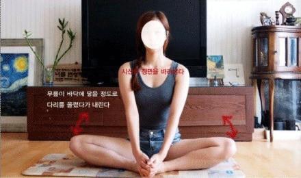 韓式美腿法,愛美的妹子趕快學起來!