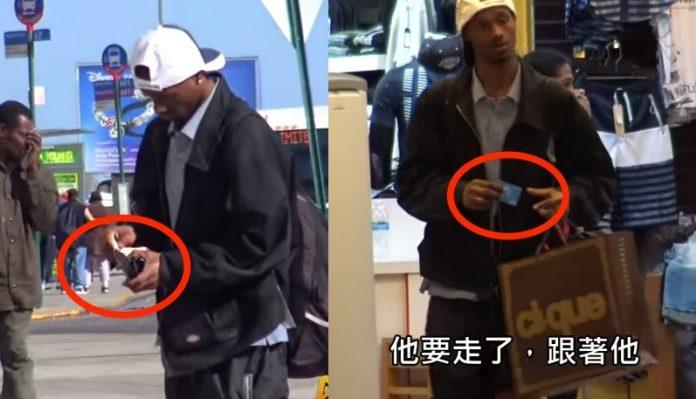 這個黑人撿到錢包後立刻到賣場血拚!!!大家都以為他盜刷信用卡,結果他。。。