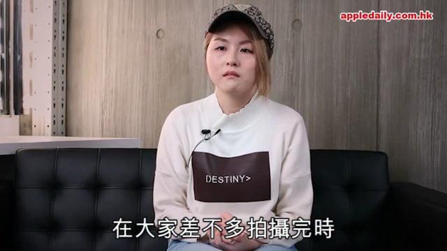 香港FFx團體成員Shirley血淚控訴被經紀人逼「當兩年性奴」,月經到都照樣出火!