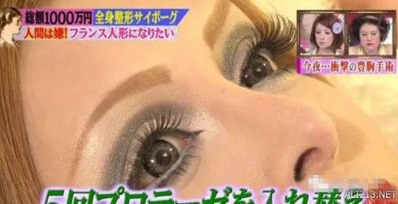 日本妹子瘋狂整形50次,出來的效果完全刷新了我對美的觀念 ...